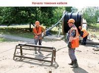 Высоковольтный кабель в Саратове